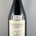 Corte Archi - Valpolicella Classico - 2015