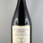 Corte Archi - Valpolicella Ripasso Classico Superiore - 2013